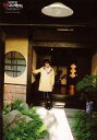 【中古】生写真(男性)/声優 高橋直純/全身・衣装黄色・右手壁・顔傾げ/オリジナル写真集「VOICE RENDEZVOUS NATURAL」生写真