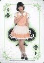 【中古】アイドル(AKB48・SKE48)/HKT48 official TREASURE CARD(トレジャーカード) クラブの4 : 岡本尚子/レギュラーカード【トランプカード】/HKT48 official TREASURE CARD(トレジャーカード)
