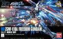 【中古】プラモデル 1/144 HGCE REVIVE ZGMF-X10A フリーダムガンダム 「機動戦士ガンダムSEED」【画】