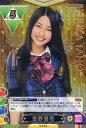 【中古】アイドル(AKB48 SKE48)/AKB48 トレーディングカード ゲーム&コレクション vol.1 Vol.1/M-057 N : コード保証無し 田野優花/ノーマル/AKB48 トレーディングカード ゲーム&コレクション vol.1