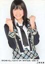 【エントリーでポイント10倍!(7月11日01:59まで!)】【中古】生写真(AKB48・SKE48)/アイドル/SKE48 上野圭澄/SKE48×B.L.T.2010 04-WHITE36/036-B