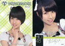 【中古】アイドル(AKB48・SKE48)/HKT48 official TREASURE CARD(トレジャーカード) 若田部遥/レギュラーカード【自撮りカード】/HKT48 official TREASURE CARD(トレジャーカード)