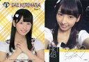 【中古】アイドル(AKB48・SKE48)/HKT48 official TREASURE CARD(トレジャーカード) 栗原紗英/レギュラーカード【自撮りカード】/HKT48 official TREASURE CARD(トレジャーカード)
