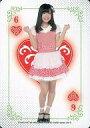 【中古】アイドル(AKB48・SKE48)/HKT48 official TREASURE CARD(トレジャーカード) ハートの6 : 外薗葉月/レギュラーカード【トランプカード】/HKT48 official TREASURE CARD(トレジャーカード)
