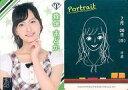 【中古】アイドル(AKB48・SKE48)/HKT48 official TREASURE CARD(トレジャーカード) 森保まどか/レアカード【自画像カード】/HKT48 official TREASURE CARD(トレジャーカード)