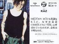 【中古】コレクションカード(男性)/CD「HURRY GO ROUND」特典 27 : hide with Spread Beaver/KAZ/スペシャル怪人カード/CD「HURRY GO ROUND」特典