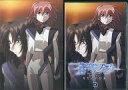【中古】アニメBlu-ray Disc 蒼穹のファフナー E...