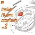 【中古】アニメ系CD fripSide PC game compilation vol.2【02P06Aug16】【画】