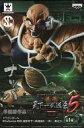 【中古】フィギュア ナッパ 「ドラゴンボール」 SCultures BIG 造形天下一武道会5 -共- 其之三