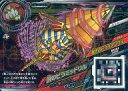 【中古】アニメ系トレカ/Z/ブキ/イジン爆闘!!ウデジマン 拡張パック第3弾[UD-03] UD-03-032 [Z] : 呪のピラミッドリル