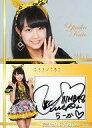 【中古】アイドル(AKB48・SKE48)/NMB48 トレーディングコレクション2 SR004 : 加藤夕夏/スペシャルレアカード(直筆サインカード)(/050)/NMB48 トレーディングコレクション2