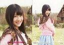 【中古】アイドル(AKB48・SKE48)/NMB48 トレーディングコレクション2 N086 : 【10枚セット】久代梨奈/ノーマルカード(NMB48オリジナルウエア着用カード)/NMB48 トレーディングコレクション2