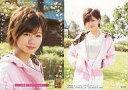 【エントリーでポイント10倍!(3月28日01:59まで!)】【中古】アイドル(AKB48・SKE48)/NMB48 トレーディングコレクション2 N088 : 【10枚セット】谷川愛梨/ノーマルカード(NMB48オリジナルウエア着用カード)/NMB48 トレーディングコレクション2