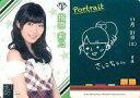 【中古】アイドル(AKB48 SKE48)/HKT48 official TREASURE CARD(トレジャーカード) 指原莉乃/レアカード【自画像カード】/HKT48 official TREASURE CARD(トレジャーカード)