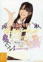 【中古】生写真(AKB48・SKE48)/アイドル/SKE48 木崎ゆ