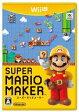 【中古】WiiUソフト スーパーマリオメーカー【02P09Jul16】【画】