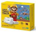 【新品】WiiUハード WiiU本体 スーパーマリオメーカーセット【画】