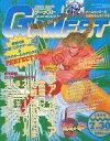 【中古】ゲーム雑誌 付録無)GAMEST 1994年7月30日号 NO.121 ゲーメスト
