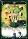 【中古】ウィクロス/PR/緑/スペル/「ウィクロス カード大全III」付録 PR-207 PR : 三剣