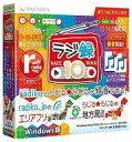 【中古】WindowsVista/7/8/8.1/10 CDソフト ラジ録10 Windows版