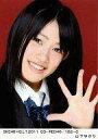 【中古】生写真(AKB48・SKE48)/アイドル/SKE48 山下ゆかり/SKE48×B.L.T.2011 03-RED46/102-C