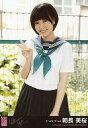 【中古】生写真(AKB48・SKE48)/アイドル/AKB48 朝長美