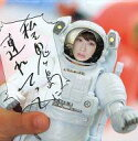 【中古】邦楽CD 水曜日のカンパネラ / 私を鬼ヶ島に連れてって[タワーレコード限定盤]