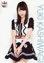 【中古】生写真(AKB48 SKE48)/アイドル/AKB48 柏木由紀/膝上 衣装白.黒 花柄/AKB48 CAFE & SHOP限定 A4サイズ生写真ポスター 第64弾