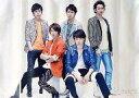 【エントリーでポイント10倍!(9月11日01:59まで!)】【中古】ポスター(男性) B2ポスター 嵐 「ARASHI LIVE TOUR 2014 THE DIGITALIAN」