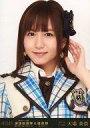 【中古】生写真(AKB48 SKE48)/アイドル/SKE48 大場美奈/第27位 バストアップ/DVD BD「AKB48 41stシングル 選抜総選挙〜順位予想不可能 大荒れの一夜〜&後夜祭〜あとのまつり〜」特典生写真
