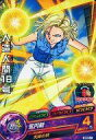 【中古】ドラゴンボールヒーローズ/P/ドラゴンボールヒーローズ カードグミ17 GDPBC3-11 [P] : 人造人間18号