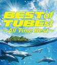 【中古】邦楽CD TUBE / Best of TUBEst 〜All Time Best〜 DVD付初回限定盤