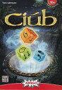 【中古】ボードゲーム キューブ (Ciub)