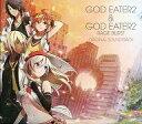【中古】アニメ系CD GOD EATER 2&GOD EAT...