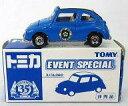 【中古】ミニカー 1/50 スバル360(ブルー×ホワイト) 「トミカ EVENT SPECIAL」 2005年トミカ博入場記念