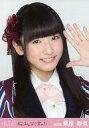 【中古】生写真(AKB48・SKE48)/アイドル/HKT48 栗原紗英/バストアップ・左手パー/「桜、みんなで食べた」会場限定生写真