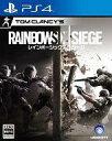 【中古】PS4ソフト RAINBOW SIX SIEGE(レインボーシックス シージ)