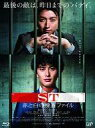 【中古】邦画Blu-ray Disc 映画「ST 赤と白の捜...