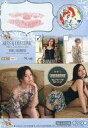 【中古】コレクションカード(女性)/deepトレーディングカード「杉本有美-NINE-」 KISS & Costume ...