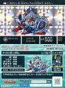 【中古】ナイトガンダム カードダスクエスト/プリズム/第1弾 ラクロアの勇者 KCQ01 01/42 [プリズム] : [コード保証なし]騎士ガンダム【02P03Dec16】【画】