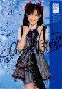 【中古】アイドル(AKB48・SKE48)/AKB48 オフィシャルトレーディングカード オリジナルソロバージョン 渡辺麻友/直筆サインカード/AKB48 オフィシャルトレーディングカード オリジナルソロバージョン【タイムセール】【画】