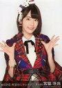 【中古】生写真(AKB48・SKE48)/アイドル/AKB48 宮脇咲良/上半身・両手パー/「希望的リフレイン」個別生写真