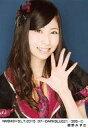 【中古】生写真(AKB48・SKE48)/アイドル/NMB48 鵜野みずき/NMB48×B.L.T. 2015 07-DARKBLUE21/395-C