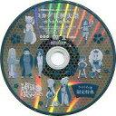 【中古】その他DVD 神様はじめました◎スペシャルイベント ミカゲ社例大祭 極選映像DVD きゃにめ