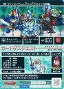 【中古】ナイトガンダム カードダスクエスト/新プリズム/東京ゲームショウ2015 KCQ PR 00