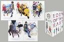 【中古】アニメDVD 東のエデン 初回限定生産版全5巻セット(セブンアンドワイ全巻収納BOX付き)