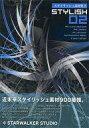 【中古】同人データ集 DVDソフト スタイリッシュ素材集 2 / STARWALKER STUDIO【02P03Dec16】【画】