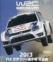【中古】その他Blu-ray Disc WRC 2013 FIA 世界ラリー選手権 総集編
