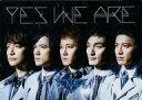 【中古】ポストカード(男性) SMAP(バストアップ) ポストカード 「CD Yes we are 初回限定盤A」 予約特典