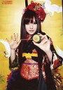 【中古】生写真(女性)/声優 喜多村英梨/CD「証×明 -SHOMEI-」とらのあな特典